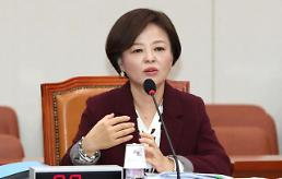 한국당 이종명, 진선미 후보자에게 동성애자 아니죠 발언 논란… 황당 질문에 비난 여론 거세