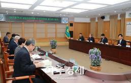 대전시, 2조 8천억원 투입해 4차산업혁명거점 도시로 도약