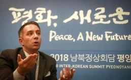[인터뷰] 카지아니스 미국과 북한 모두 종전선언 외 선택지는 없다