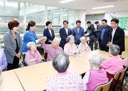 광명시의회 추석 맞아 지역 복지시설 위문