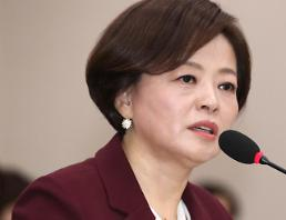여야, 진선미 후보자 청문회서 '동성애' 공방