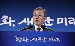 [대국민 보고] 문 대통령 김 위원장, 북미회담 조속 개최 희망