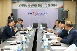 중소기업진흥공단, 경기북부지부 '재도전종합지원센터' 개소