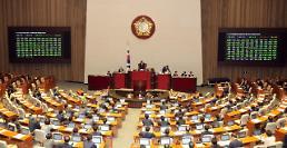 인터넷은행 특례법, 찬반토론 6명 진통 끝 마침내 국회 통과