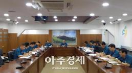 금산군, 2019년 군민행복 사업 '밑그림'