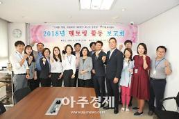 의왕도시공사 멘토링 활동...신입직원 업무역량 강화