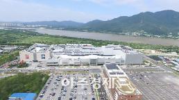 하남시 추석 연휴 스타필드 주변 특별교통관리
