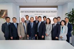 한화에너지, 한국중부발전과 美 태양광 개발 협약 체결