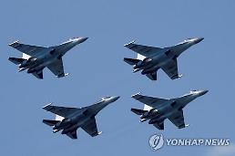 美, 中 군부에 제재 단행..러시아산 무기 구입이 이유