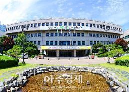 안산시 제21회 안산시중소기업대상 수상자 선정