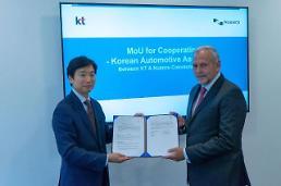 KT, 뉘앙스와 차량 특화 음성인식 서비스 공동 개발