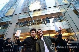 [글로벌포토] 비싸도 괜찮아 아이폰XSㆍXS맥스 사러 줄선 사람들
