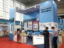 코트라, 중국 웨이하이서 '기업지원센터 운영' 한국기업 지원