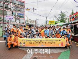 의왕소방 고향집 주택용 소방시설 선물하기 캠페인 펼쳐