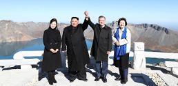 """중국 언론, 미국 정조준 """"한반도 평화 위한 행동 보여줘야"""""""