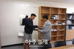 신한대학교 바이오생태보건대학 혁신 성장 강화 외국 유학생 소통