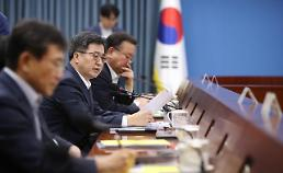 갈길 바쁜 한국 경제팀, 추석 연휴 끝나자마자 경제장관회의 연다