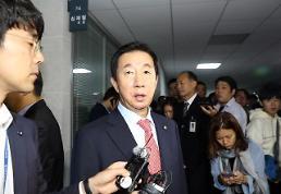 김성태 문재인 정권 오만방자 이중적 작태 좌시 않을 것