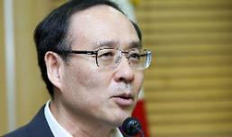 오세정 바른미래당 의원, 현직 의원직 사퇴… 서울대 총장 선거 재도전 이례적