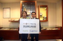 예다함상조, 요셉의원에 '사랑(愛)다함' 기부금 1000만원 전달