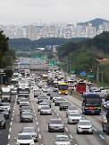 [고속도로상황] 고속도로 정체 오후 7시쯤 풀려 서울→부산 5시간50분