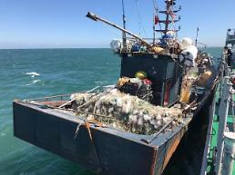군산 앞바다 7.93t급 어선 침수