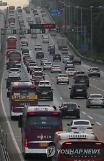 서해안고속도로 정체 극심...귀성길 추돌사고 연이어 발생