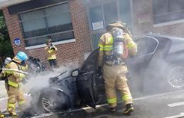 [포토] 운행중 불타는 BMW 520d