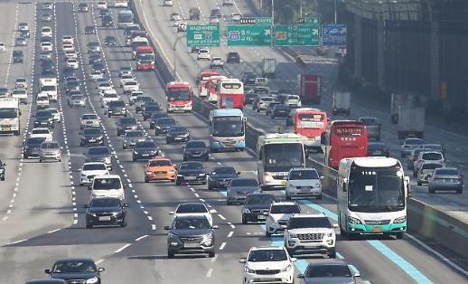 주차장된 고속도로, 오후 4~5시 절정