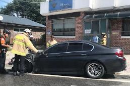 평창서 BMW 520d 주행 중 화재…빠른 대처로 인명피해無