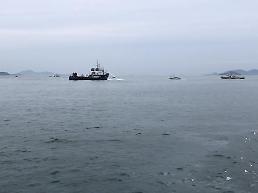 완도 해상서 선박 기름 유출…긴급 방제 작업 中
