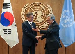 문 대통령, 유엔 사무총장 면담…비핵화 진전과 함께 北에 인도적 지원 필요