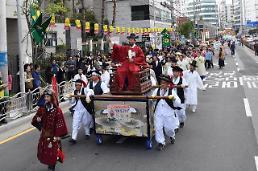 나만 알고 싶은 부산 축제 BEST 3