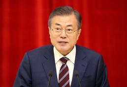 [전문] 문 대통령 북한 비핵화 조치 촉진 위해 종전선언 필요