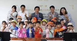 삼육보건대 아동보육과 위탁어린이집 원아 대학 탐방