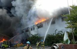 시흥 플라스틱 공장 화재 원인은…숨진 중국인 방화