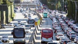추석 연휴 마지막 날 고속도로 교통상황은?…오후 3시~4시 가장 막혀