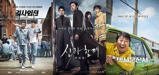 추석연휴 마지막날(26일) 특선영화 '검사외전·신과 함께-죄와 벌·택시운전사' 방영시간은?