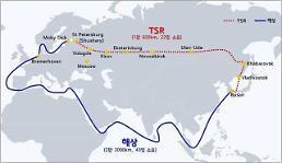 현대글로비스, TSR 노선 활성화 위해 러시아에 요금인하 요구