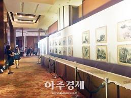 주칭다오총영사관, 국경일 리셉션 및 산수화전 개최