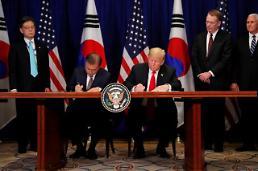 한미 FTA 개정안 공식서명…트럼프 통상압박 벗어날까
