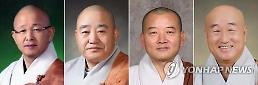 혜총·정우·일면 스님, 조계종 총무원장 후보 사퇴