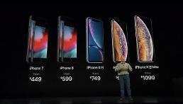 美 판매가 139만원의 애플 아이폰 Xs 맥스, 부품 원가는?