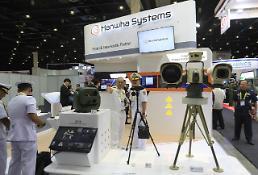 한화시스템, ADAS 2018 참가...동남아시아 방산시장 공략