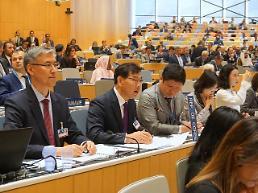 김태만 특허청 차장, WIPO서 총회 활동 성과 발표