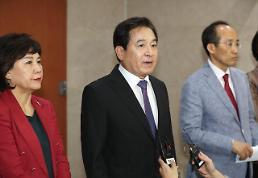 """한국당 """"업무추진비 공개가 국가 기밀인가""""…'문건 유출' 공방 격화"""