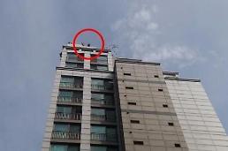 20층 주상복합 건물 옥상서 난동 부리던 40대 남성 5m 아래로 추락…의식 불명