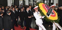 이낙연 총리 베트남 주석 조문… 애통한 마음 금할 수 없다