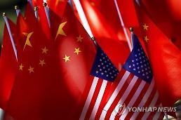 무역전쟁에 中디레버리징 뒷걸음?…비금융기업 부채비율 상승 반전