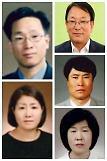 대전 대덕구, 제4회구민대상 5개 부문 수상자 선정